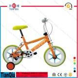최신 판매 다채로운 아이들 자전거, 단속기 Bikes&Scooter 자전거