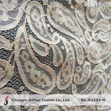 Cabo de Paisley Eyelash Lace Fabric (M2203-MG)