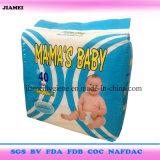 ガーナのためのBaby Diapers Breathable Babyのママのおむつ