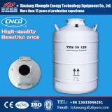 中国の安い価格の記憶の生物的液体窒素の容器