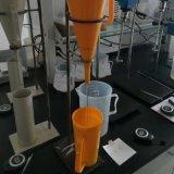 Apam anionico delle particelle dell'olio di separazione bianca delle acque di rifiuto