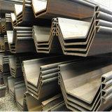 ASTM Gr50, S355jr를 가진 U Steel Sheet Piles Supplier