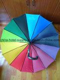 虹の大きいサイズの傘の繭紬ファブリック傘