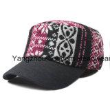 도매 군 육군 모자
