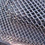 振動スクリーンのための金網をふるうステンレス鋼のひだを付けられた鉱山