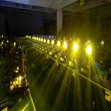 230 Träger-bewegliches Hauptlicht der Träger-beweglicher Hauptstadiums-Beleuchtung-230W Sharpy 7r