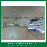 Лопаткоулавливатель аграрного инструмента лопаткоулавливателя алюминиевый с деревянной ручкой