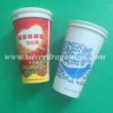 Copo de papel do café quente descartável Eco-Friendly
