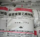 バージンは及びLDPEの微粒か樹脂または低密度Polyethylene/LDPEリサイクルする