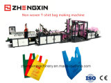Tシャツ袋/ベスト袋機械価格Zxl-A700