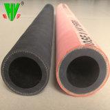 Capot de tissu Heavy Duty Flexible flexible résistant à l'abrasion sablage