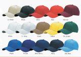 Promoción en blanco gorra de béisbol / Golf / Proyecto de Ley de la tapa plana de tapa (Nueva era del estilo) / camionero tapa/Army Cap / Sombrero con logotipo personalizado