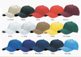 Promotion de la Casquette de baseball Sports vierge Cap / Golf Cap /à plat le projet de loi bouchon clipsable (nouvelle ère de style) / Camionneur Cap / CAP / armée chapeau avec logo personnalisé