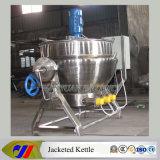 Caldaia di cottura rivestita di cottura elettrica del POT (DG200)