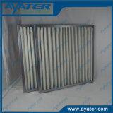 Воздушный фильтр HEPA для пищевой промышленности в Китае Suppers Xinxiang
