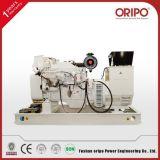 180kw Yuchaiエンジンを搭載するOripoの無声か開いたタイプディーゼル発電機