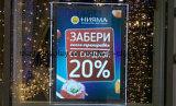 Ultra mince boîte à lumière LED Acrylique Crystal