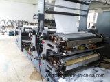Печатная машина для книг тренировки