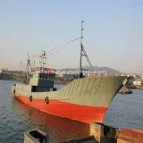37m Navio de aço para transporte multiuso entre a ilha com máquina de gelo