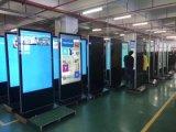 55-дюймовый мультисенсорный ввод информации Digital Signage киоск с Android в салоне