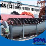 Machine à classifier en spirale à haute efficacité Équipement d'extraction et de traitement de l'or