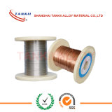 CuNi10 низкое сопротивление алюминиевый провод