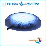 수지에 의하여 채워지는 LED 수영풀 빛