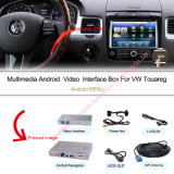 "VW 폭스바겐 Touareg 6.5를 위한 차 항법 다중 매체 "" 인조 인간 시스템 및 차 비데오 카메라 기록병"