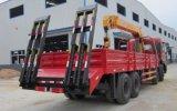 Sinotruk望遠鏡のFoldableアームクレーンによってトラックをロードする10トン