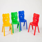 저속한 가구 황색 플라스틱 쌓을수 있는 학교 의자