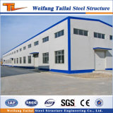 중국 사람 디자인 건축 계획 Prefabricated 강철 물자 구조 창고 저장