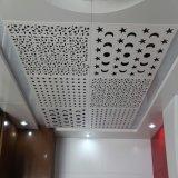 天井の装飾のための現代双曲線アルミニウムパネル