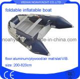 De Vissersboot van pvc of van de Sport Hypalon (Ce)