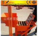 Blocchetto di collegamento di Eco del piccolo terreno manuale che fa macchina (QMR2-40)