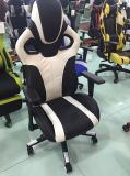 PU-lederner Ineinander greifen-Stuhlrecliner-Schwenker-Büro-Stuhl, der Stuhl läuft