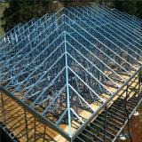 가벼운 강철 용골 별장, Prefabricated 집