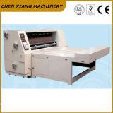チェーン供給の回転式型抜き機械