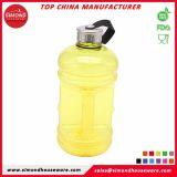 Оптовая пригодность резвится бутылка воды BPA свободно 1.89L с ручкой