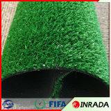 [فكتوري بريس] كرة قدم [سبورت فيلد] اصطناعيّة عشب كرة قدم مرج