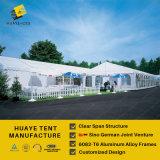 おおい(hy224j)のためのHuayeの高品質のイベントのテント