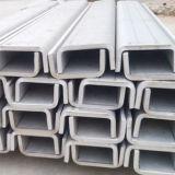 Q235 SS400 A36 en acier doux roulé chaud U canal pour la construction en acier