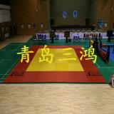 Stuoie portatili di judo della gomma piuma della stuoia di Tatami di Aikido