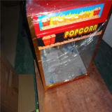 팝콘 기계 (GRT-PP901)
