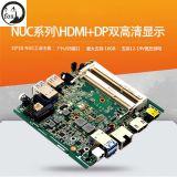 I3-4010u、I5-4200uのI7-4500u Nano Nuc Fanlessのマザーボード