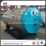 オイル及びガス燃焼のディーゼル機関の蒸気ボイラは/速く蒸気発電機にガスを供給する