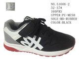 Numéro 51606 chaussures confortables de sport des chaussures du gosse gris et noir