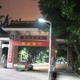Im Freien Solar-LED-Straßenlaternemit hohem Lumen