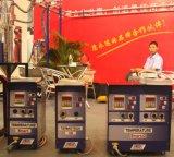 Regolatore di temperatura di plastica della macchina