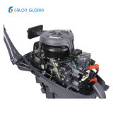 2 цикл 18HP Calon Глория снаружи двигателя с серого цвета дешевле Tohatsus