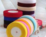 Choix de couleurs multiples l'organza bande pour la décoration de bricolage